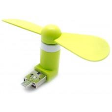 Mini Ventilador 2 en 1 USB+MicroUSB Universal Verde
