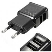 CARGADOR DE PARED CON 2 USB 5V 2A LL-USB2-CHARGER (Espera 3 dias)